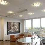 Oświetlenie biura Trinix